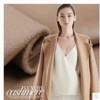 Italy orders light camel cashmere fabric Australian wool fabric thick coat cashmere wool fabric wholesale cashmere cloth
