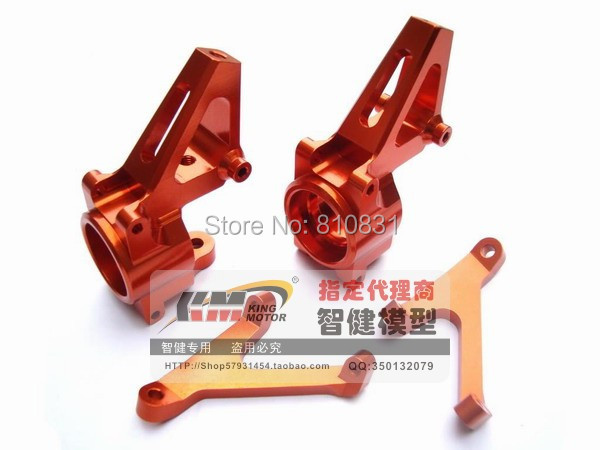 Alloy front hub carrier ser for 1/5 KM rovan Hpi baja 5B Parts alloy front hub carrier set fit one car for hpi km rovan