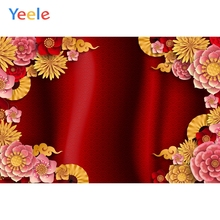 Yeele New Year Chinoiserie Flower Party Customized Photography Backdrops Personalized Photographic Backgrounds For Photo Studio