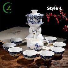S/11 Qin Hua Porzellan Teasets Automatische Tee-Sets Puer Tee Grüner Tee Teekanne Gaiwan Tee Tasse