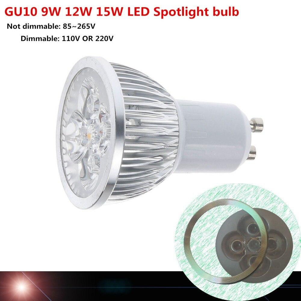 2018/10 個超高輝度 9 ワット 12 ワット 15 ワット GU10 LED 電球 110 12V 220V 調光対応 led はウォーム/ナチュラル/クールホワイト GU 10 LED ランプ