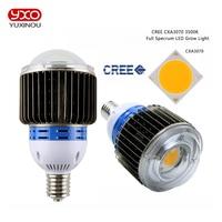 1 STÜCKE CREE CXA2530 CXA2540 CXA3070 COB Gesamte Spektrum LED Wachsen licht Ersetzen HPS 200 Watt Wachsen Lampe Indoor LED Pflanzenwachstum lampe
