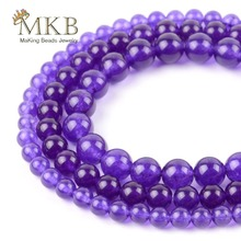 Fashion Purple Jades Round Beads 4/6/8/10/12mm Natural Stone Loose beads for Making jewelry Accessories Wholesale perles Bijoux