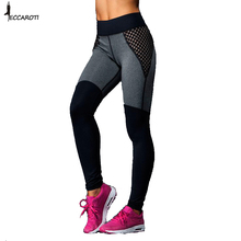 New Sexy Training Women's Sports Yoga Pants Leggings Elastic Gym Fitness Workout Running Tights Compression Trousers