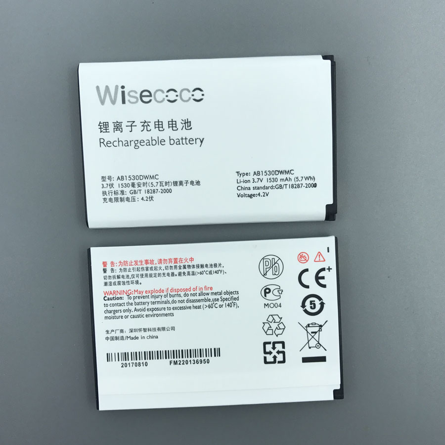 2017 production NEW 1530mAh AB1530DWMC Battery For PHILIPS X525/W626 X806 X331 X518 CTX331 XCT518Smartphone With Tracking Number