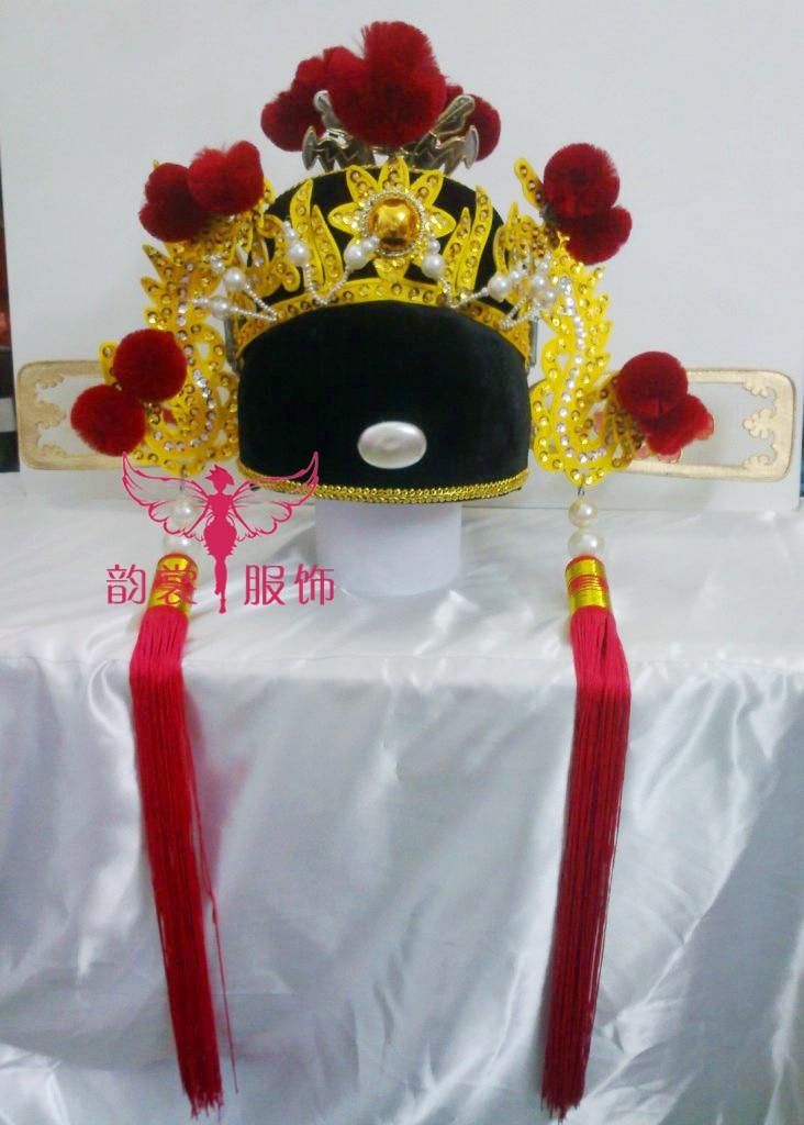 Ancient Chinese Costume Wedding Broom Hair Crownpiece No.1 Scholar Head Piece Opear Costume Props 03 red gold bride wedding hair tiaras ancient chinese empress hat bride hair piece