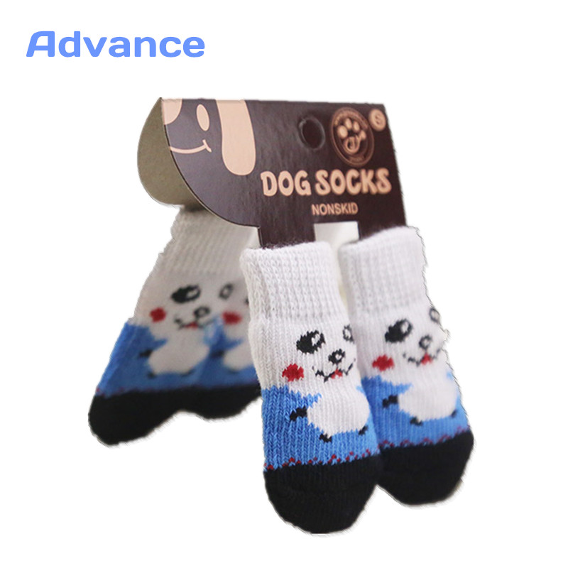 Free Shipping 80 Style Shoes For Dogs Pets Dog Clothes Puppy Patrol Products For Animals Dog Collar Cat Toy For Small Dogs Page3