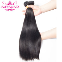 Aliballad Brazilian Straight Hair Non Remy Hair Bundle 8 28 Inch Natural Color Human Hair Weaving