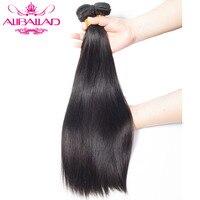 Aliballad Brazilian Straight Hair Non Remy Hair Bundle 8 28 Inch Natural Color Human Hair Weaving