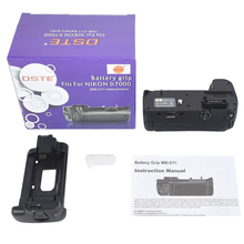 DSTE MB-D11 батарейный блок для камеры Nikon D7000 DSLR