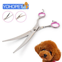 New Pet Scissors dog cat hair beauty scissors Dog Stainless steel bending shear Grooming Shears For Dogs Cut Hair