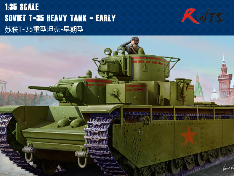 RealTS Hobby Boss model 83841 1/35 Soviet T-35 Heavy Tank - Early plastic model kit hobbyboss trumpeter hobbyboss rising soviet t 35 heavy tanks 1938 1939 annual production of 83843