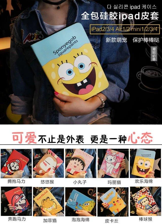 10 Types Cartoon Cute Korean Japan pu Leather Case Flip Cover For Apple iPad Air1 Air 1 9.7 Tablet Smart Cover Soft Tpu case