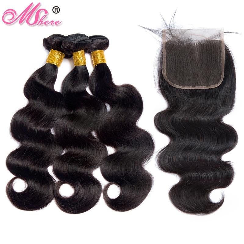 Body Wave Human Hair Bundles With Closure Brazilian Hair Lace Closure With Bundles Remy Hair Bundles
