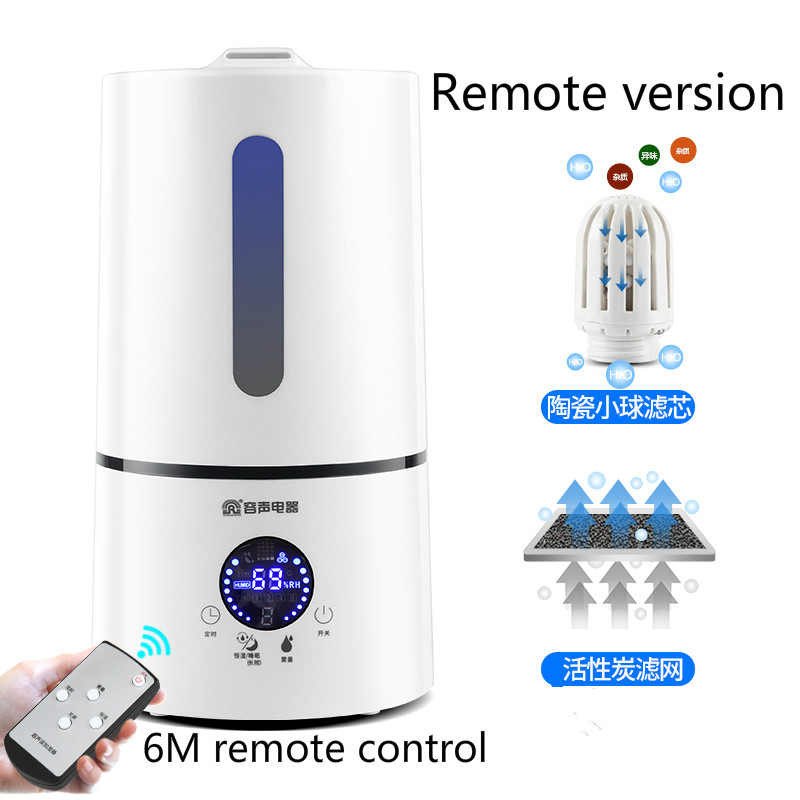 PH-67 3.5L humidifier (white) Silent High capacity Aromatherapy machine Essential oil diffuser f370 3l humidifier household high capacity aromatherapy machine white