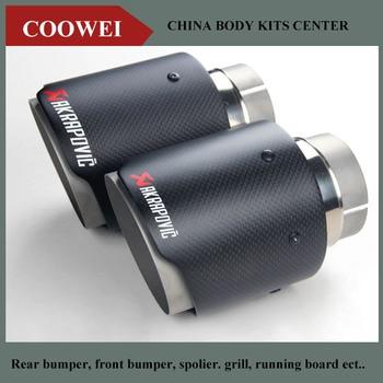 2PCS: ID 63mm OD 114mm AKRAPOVIC Dry Carbon Fiber Exhaust Muffler Tip 2.5