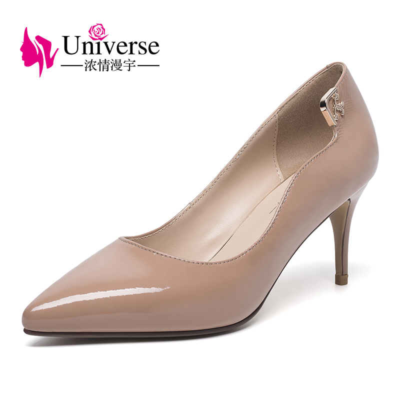 Universe patent leather women office sheos slim high heel pointed toe 2018 ladies pumps  ...