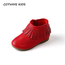 CCTWINS KIDS 2017 Kid Brand Genuine Leather Shoe Children Fashion Fringe Ankle Boot Toddler Baby Girl Black Warm Booties C1132(China)