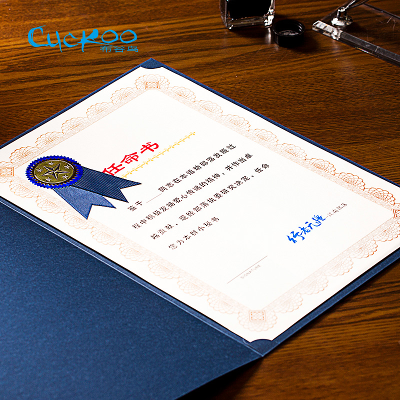Certificate Of Gold Stamping Blank High-grade Job Offer Inside Paper 15 Sheets/bag A4 Certificate Paper Printable Copy Paper