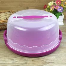 Пищевая пластиковая коробка для хранения торта портативная прозрачная коробка маленький контейнер десерт Подарочная коробка 10 дюймов торт