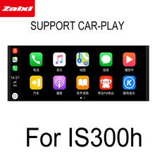 ZaiXi Car Android original style For Lexus IS 300h 2013-2019 GPS Navigation radio stereo multimedia player DSP HD touch screen все цены