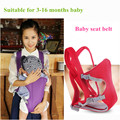 New pattern Summer Both shoulders baby chair Maternal and infant supplies children Straps Baby Diaper Bag