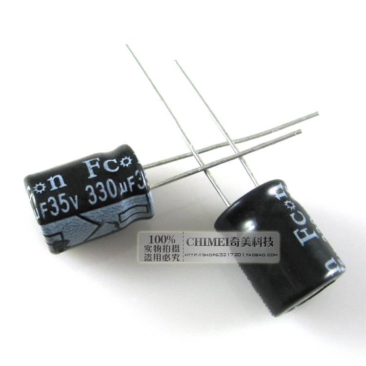 Electrolytic Capacitor 35V 330UF Capacitor