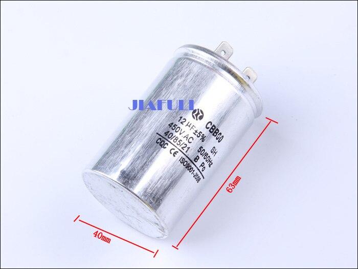 CBB60 450 12В мкФ Бег запускаемый конденсатор 2 шпильки бензиновый генератор мотор два 2 Спиннер вращается для электрической машины воздуха conditoners