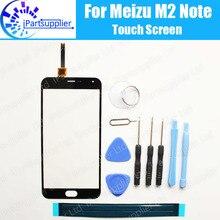 Para Meizu M2 Note Panel de pantalla táctil GARANTÍA DE 100% reemplazo del Panel de vidrio digitalizador Original para Meizu M2 Note + tool + adhesivo