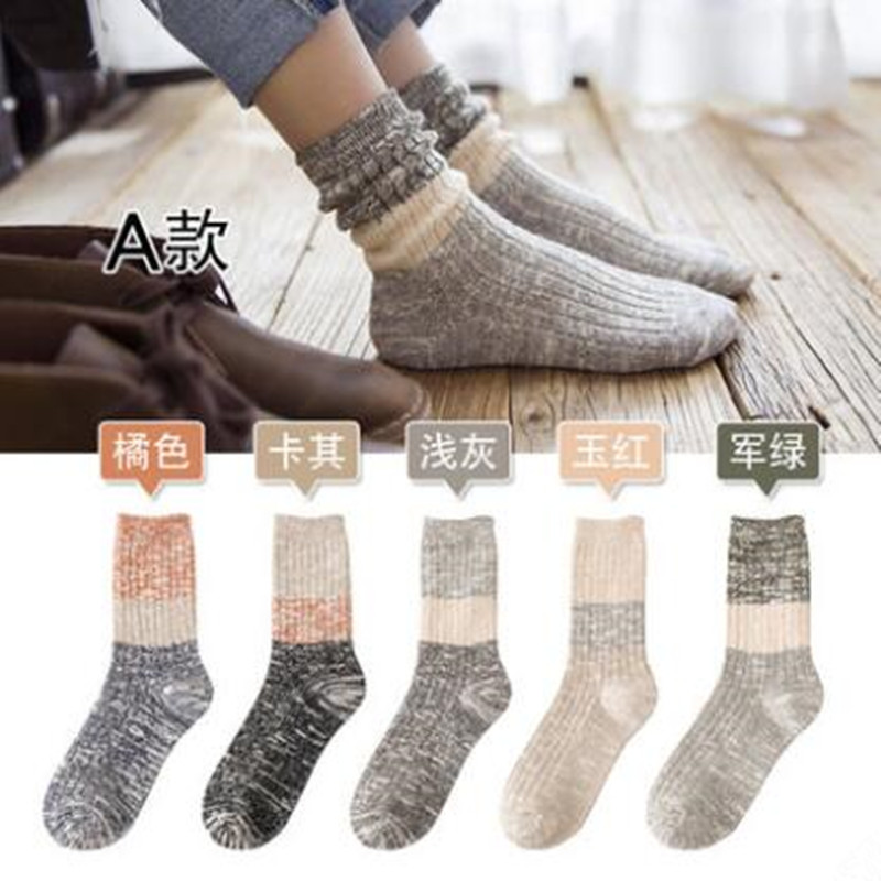 15 pairs2017 Women winter socks animal cotton long cocks fashion socks 5211