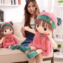 TBKJOYS The 60cm New Angela doll plush font b toys b font Christmas gifts for Girls