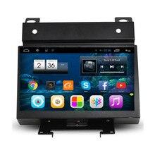 7″ Android 4.2.2 Car Stereo Audio Autoradio Head Unit Headunit for Land Rover Freelander 2 II Mirrorlink 3G WIFI DVR OBDII