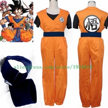 Japón Cartoon Dragon Ball Z dragonball Cosplay Goku traje de Halloween (China) ccea32b53d02