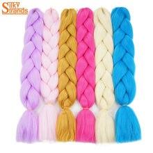 Silky Strands 24 inch 100g/pack Jumbo Braids Synthetic Braiding Hair Bulk High Temperature Fiber For Crochet braid