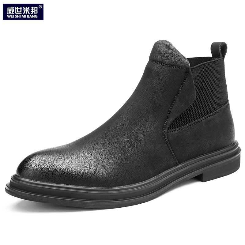 f9a20ae7150 Fashion Man Pointed Toe Chelsea Boots Casual Slip On Ankle Boots ...