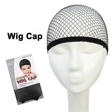2 шт. черная эластичная растягивающаяся волосы сетки сетка для парика сетка для волос