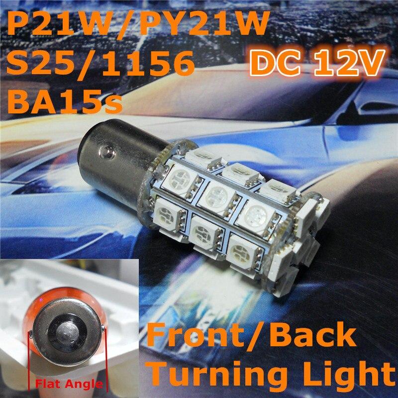 12V LED žárovky do auta P21W S25 BA15s / 1156 plochá úhlová podložka (27 * 5050 SMD) pro přední zadní světla