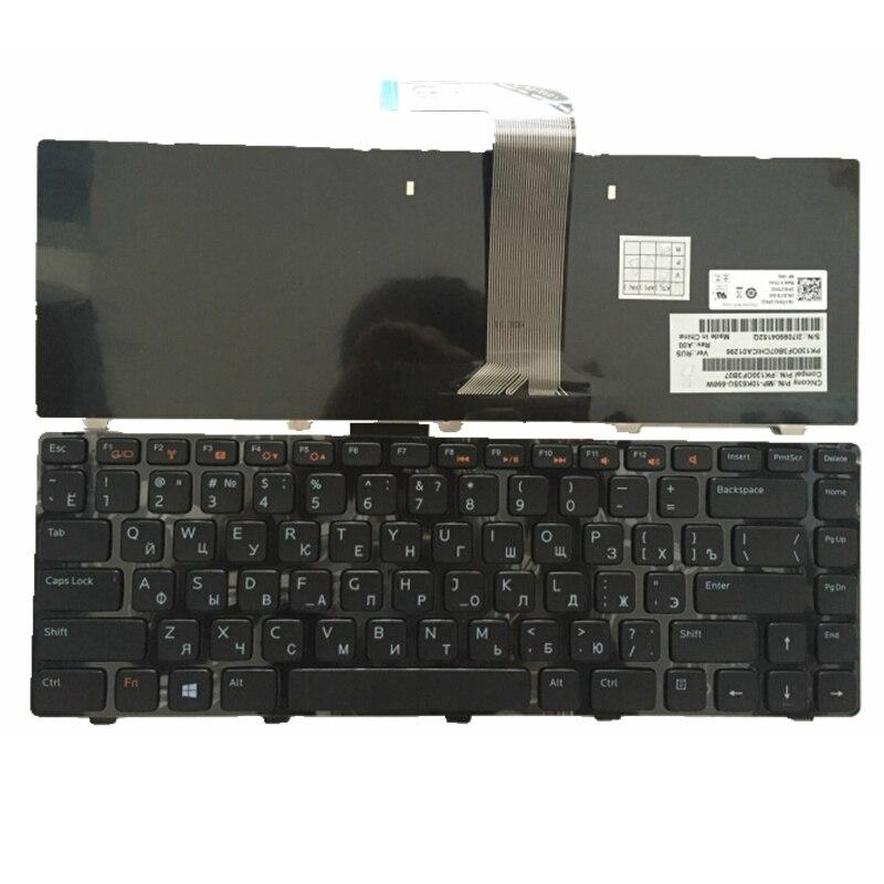 RU Schwarz Neue Laptop Russland Tastatur FÜR DELL N4110 M4040 M4050 14VR M411R N4040 N4050 Für Inspiron M4110 M4120 14R L502X
