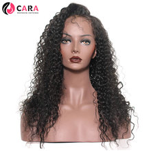 CARA 250% Density Curly Lace Front Human Hair Wigs Brazilian Non-Remy Hair Pre Plucked Natural Hairline With Baby Hair