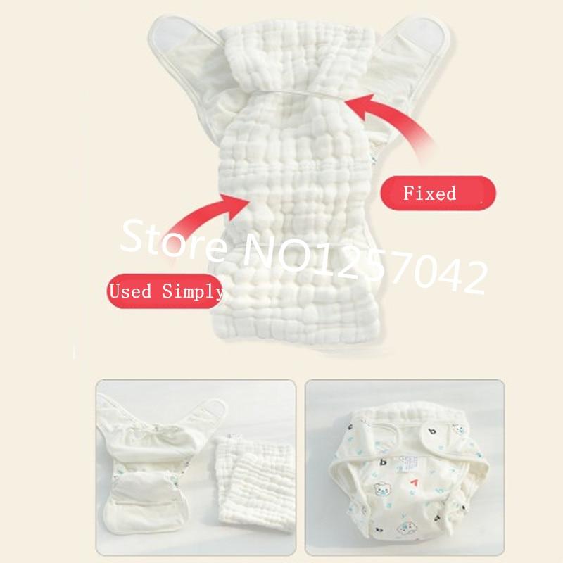 2 Unids Algodón Reutilizable Pañales Del Bebé Cubierta Para El - Pañales y entrenamiento para ir al baño - foto 4