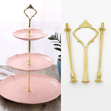 2 Tier Cake Cupcake Plate Stand Only Birthday Wedding Party Food Holder Trays Store Without Dishes