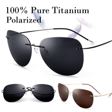100% Real Titanium Ultralight No Screw Polarized Rimless Sunglasses Men Women With Box Sun Glasse Shade Oculos Gafas De Sol 2017