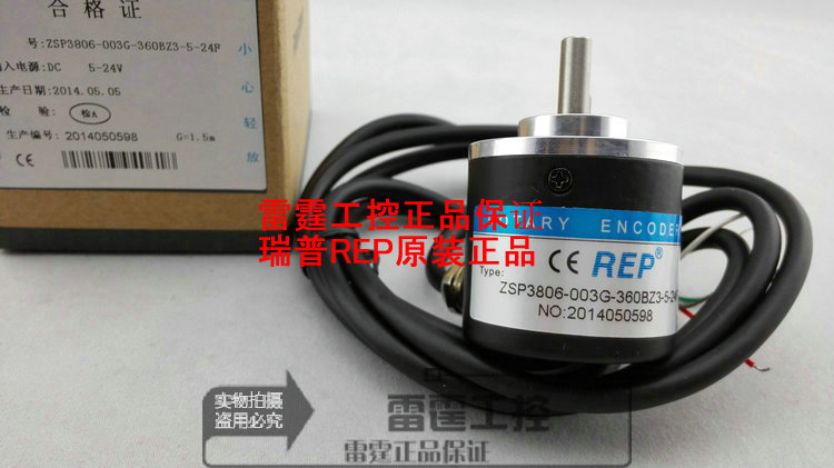 все цены на New original REP Rip incremental encoder ZSP3806-003G-360BZ3-5-24F онлайн