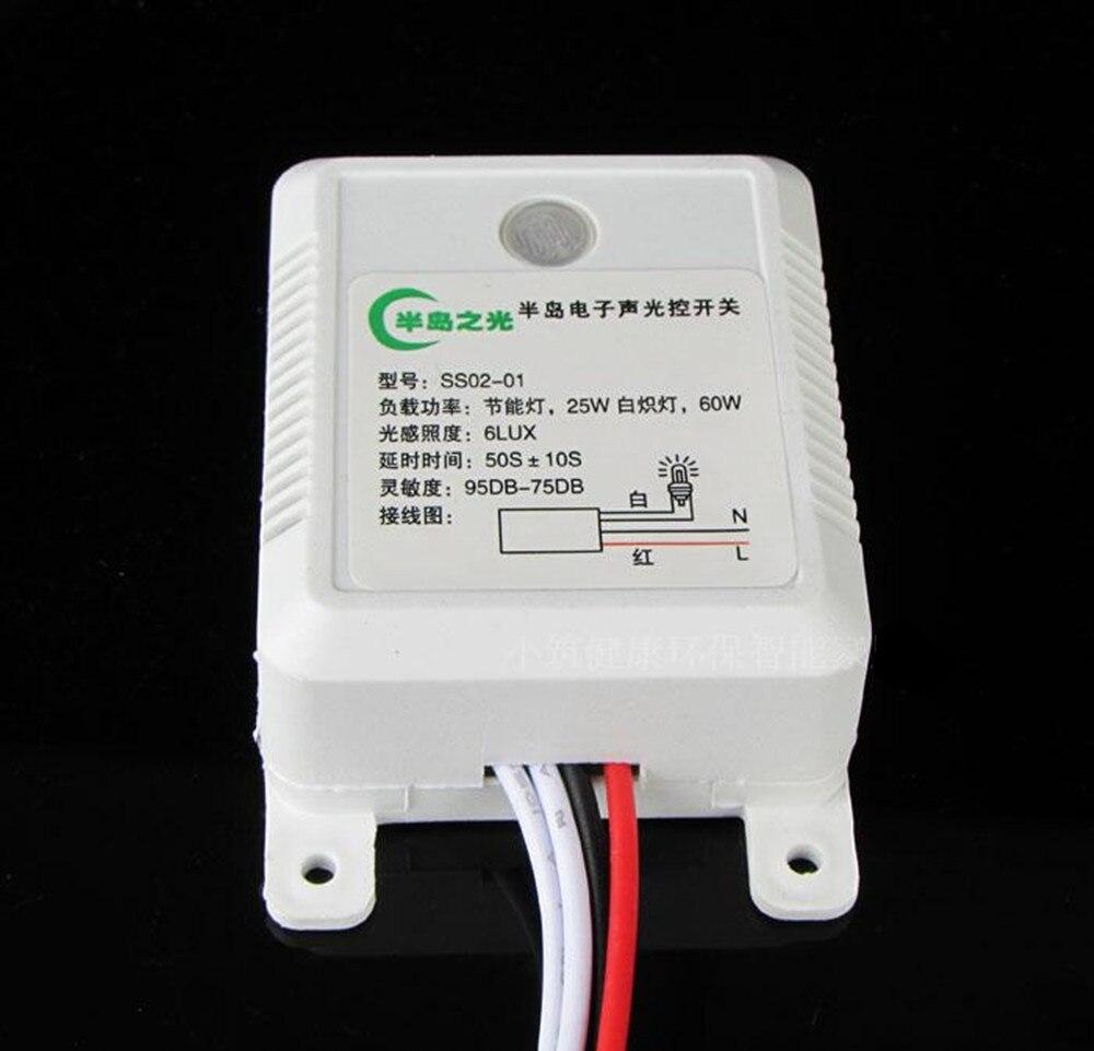 Sound And Light Control Delay Motion Sensor Switch For: High Quality Sound And Light Control Switch Delay 60S