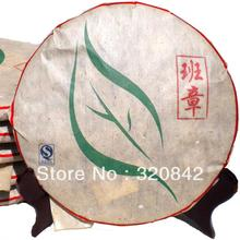 2010 year raw puer 357g Organic Health care puerh tea pu er green food health care Chinese Yunnan pu'er tea Pu-erh for men *