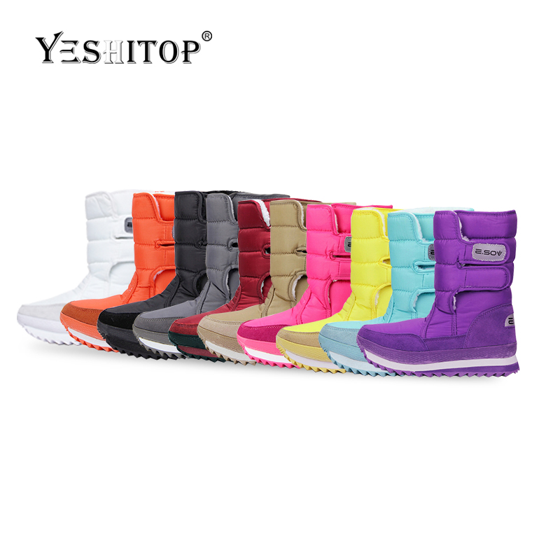 Female Snow Boots 1