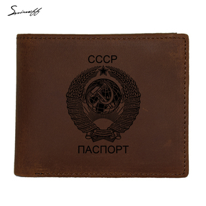 Genuine Leather Wallet Name Me