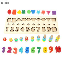 Children Wooden Montessori Count Numbers Matching Digital Shape Match Early Education Teaching Math Toys montessori children teaching children counting and stacking boards wooden math toys puzzle early education toys