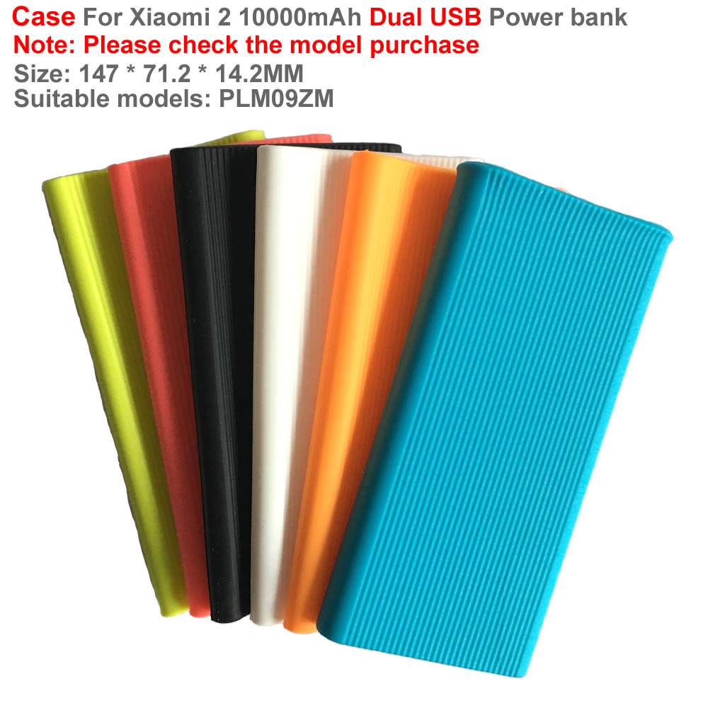 2018 New Silicone Power bank Protection Case Cover Skin for Xiaomi 2 10000mah Dual USB Accessory capa caso capinha PLM09ZM image