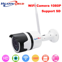 Heanworld Outdoor Wifi Camera 1080P H 264 Ip Camera Full Hd Home Security Camera Wireless Waterproof